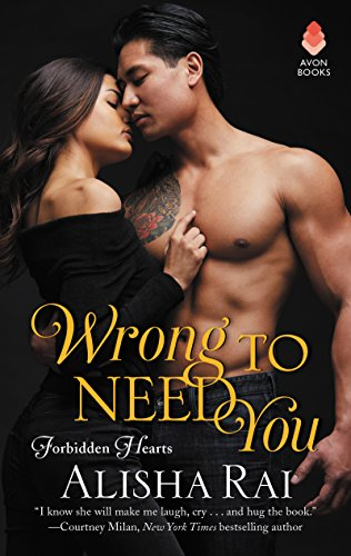 Cover Art for Wrong to Need You by Alisha Rai